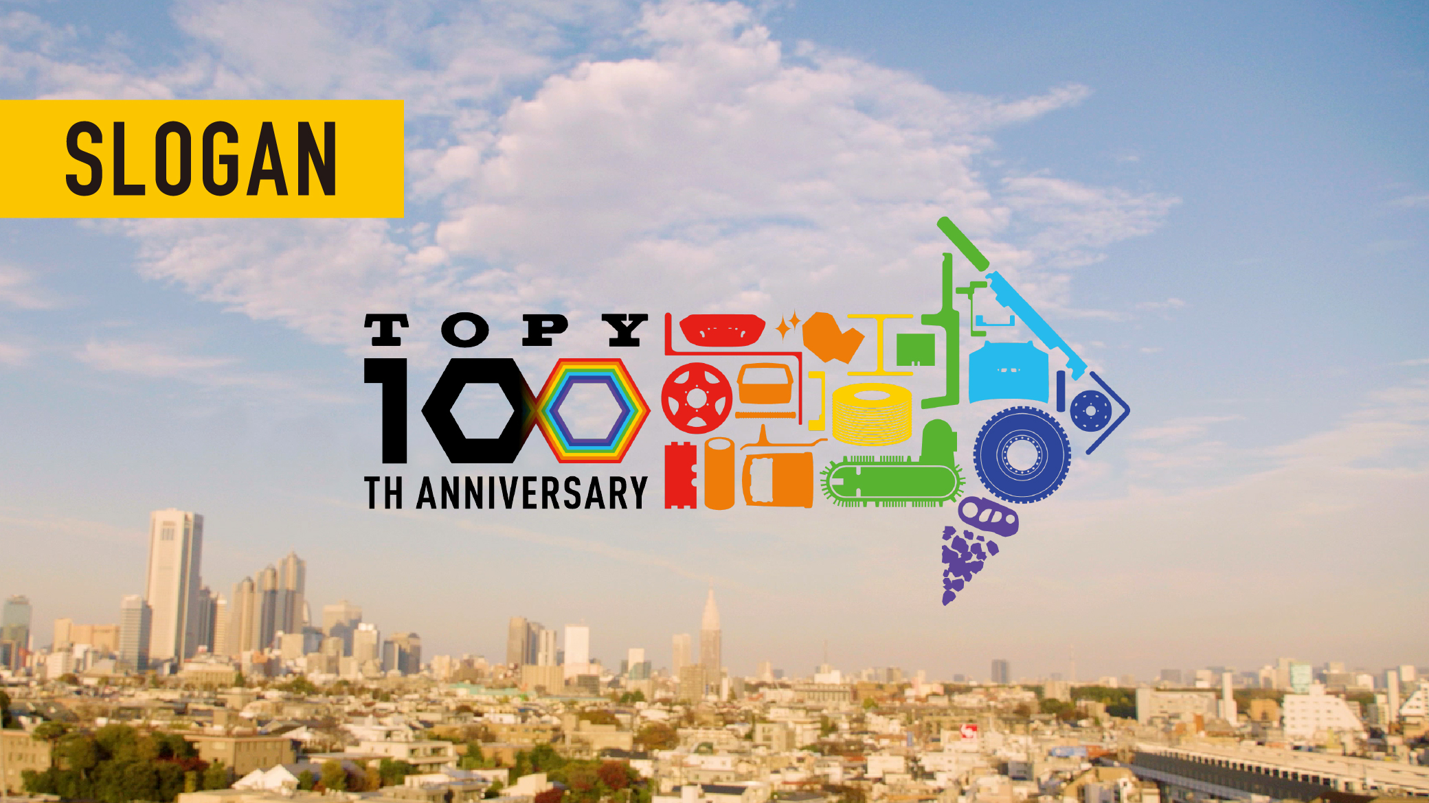 MESSAGE TOPY 100TH ANIVERSARY